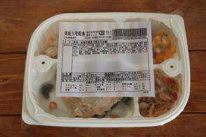 健康バランス7食セットを注文してみた!③