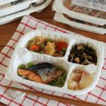 まごころケア食の「健康バランス7食セット」を食べてみた!part1