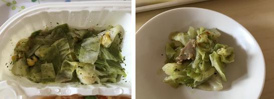 野菜のバジル炒め