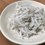 白い稚魚の総称 しらすの栄養
