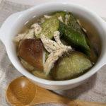 バリエーション豊富な野菜スープの効果
